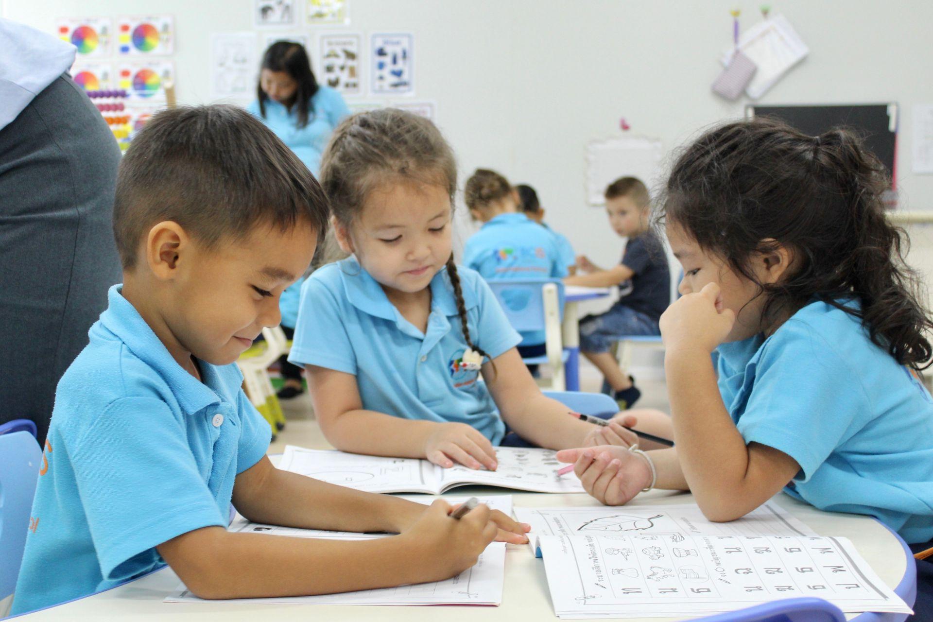 School Fees 2019 - 2020 - BCIS Phuket